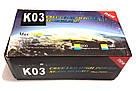 Фонарь-прожектор тактический Police BL-K03-T6, фото 4
