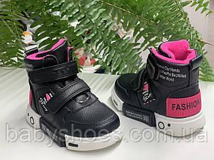Демисезонные ботинки для девочки,Clibee р.23-27,ДД-290