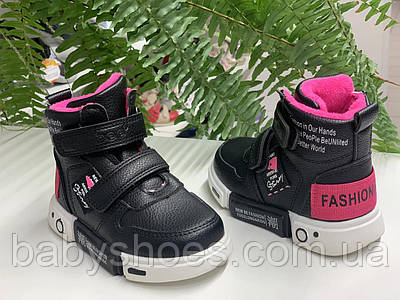 Демисезонные ботинки для девочки,Clibee р.24,ДД-290