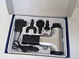 Портативный вибрационный массажер для тела Fascial Gun, фото 7