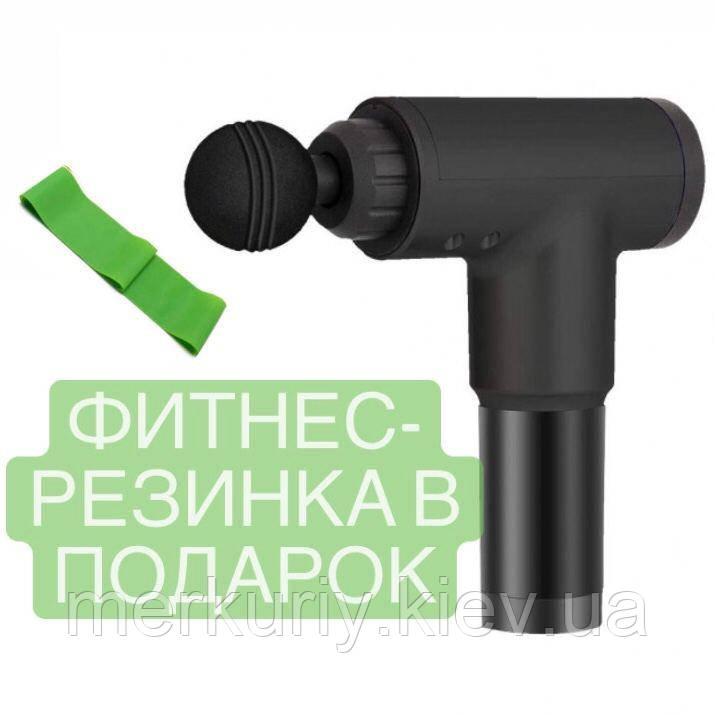 Портативный вибрационный массажер для тела Fascial Gun