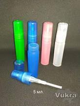 Флакон-спрей для духов 5 мл( пластик) Запорожье