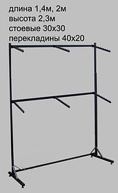 Стійка L1.4 металік(пристінна)