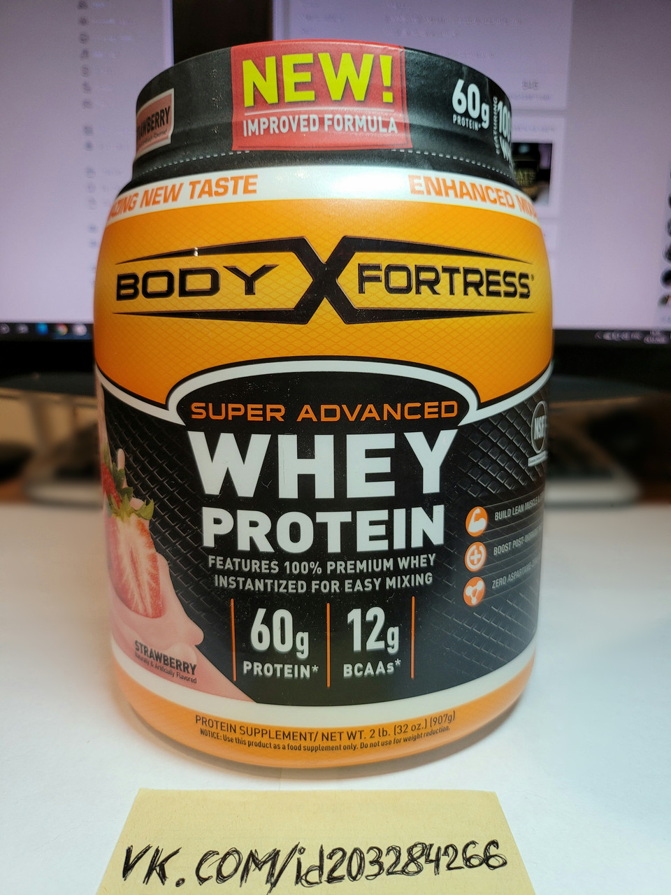 Протеин Body Fortress Whey Protein 907g