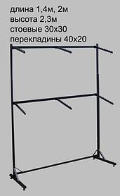 Стійка L2.0 металік(пристінна)