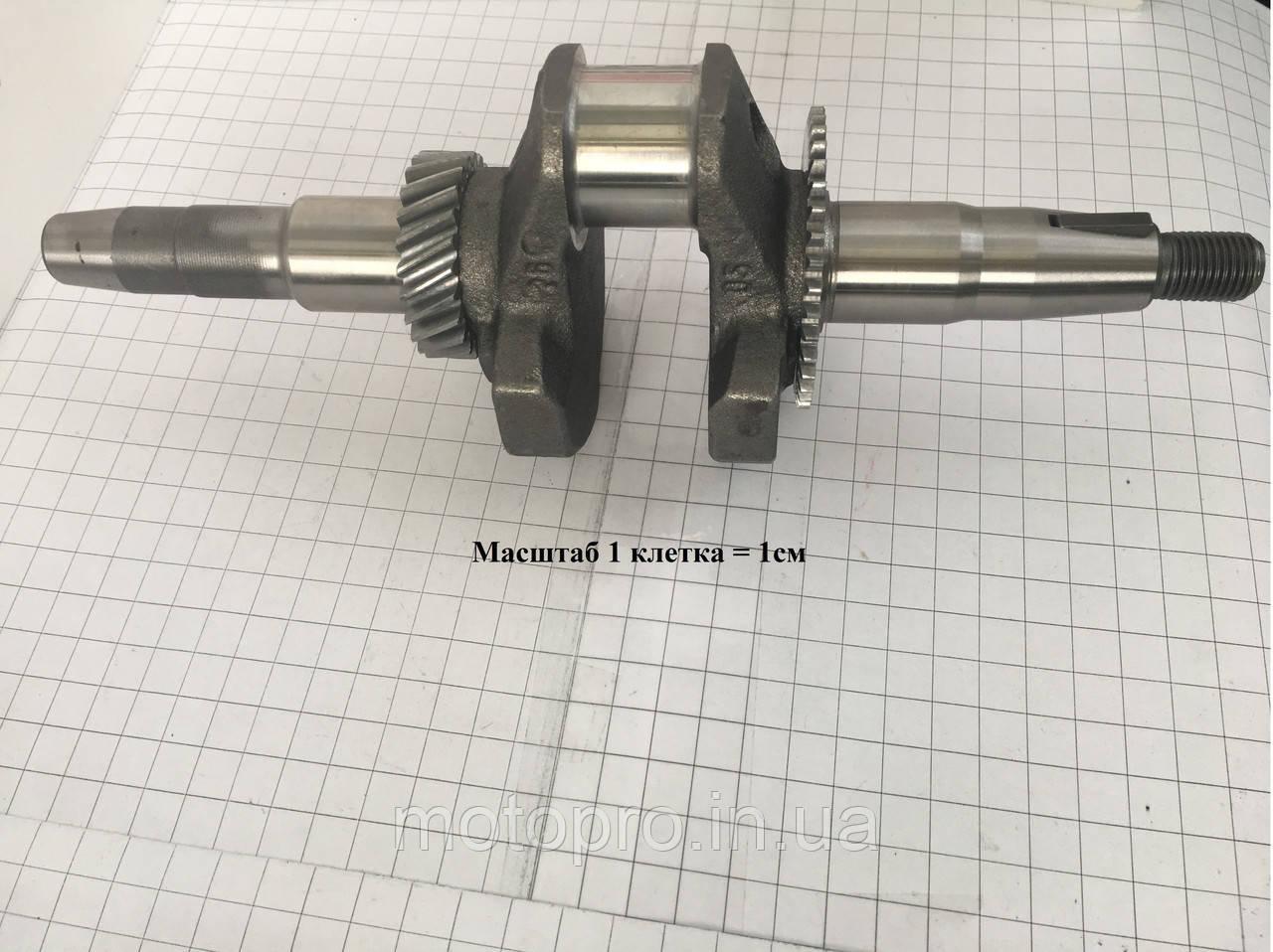 168/170- Коленвал (конус)  L=30 мм (от шестерни до края конуса - 62 мм)