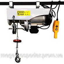 Лебедка электрическая 800кг (220В),тельфер электрический 800кг/20м трос