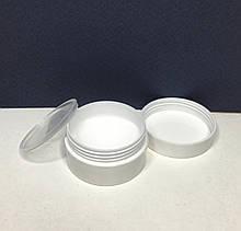 Баночка 10 мл с прокладкой (тара для косметики, различных сыпучих веществ)