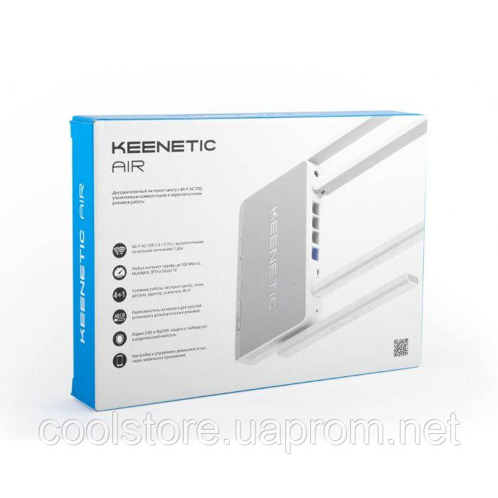 Wi-Fi Роутер Keenetic Air KN-1611