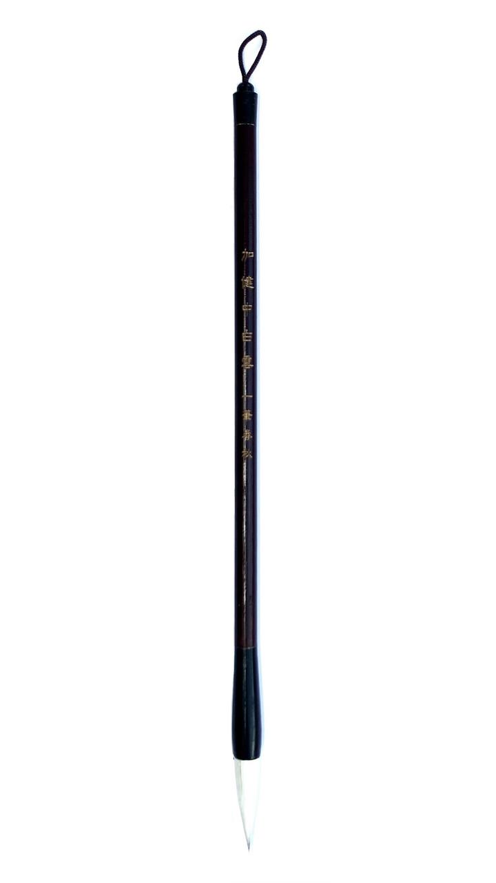 Универсальная кисть для каллиграфии и живописи из смешанного ворса Средняя