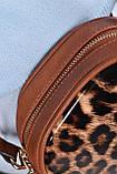 Сумка женская коричневая круглая с леопардовым принтом код 7-60690, фото 3