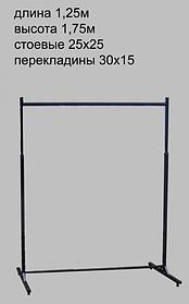 Стійка L1.25 □25×25 металік