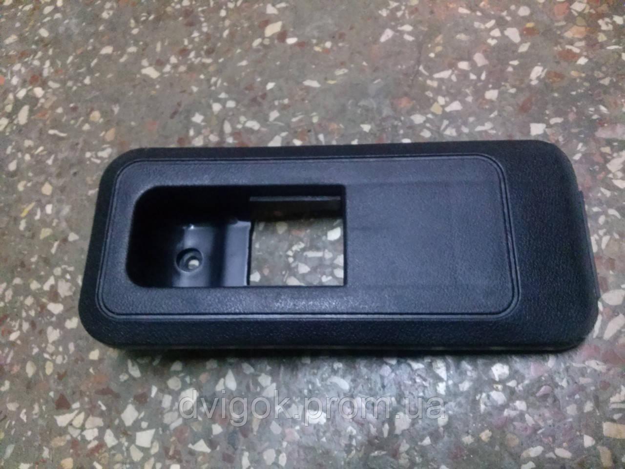 Облицовка внутренней ручки двери ЗАЗ Таврия