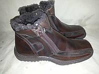 Ботинки мужские кожаные зимние BROSSMAN 003