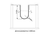 Огорожа сифона для ящика під мийку Volpato для ДСП 16мм сірий, фото 4