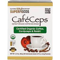 Растворимый кофе с кордицепсом и порошком грибов рейши, California Gold Nutrition, 30 пакетиков, скидка