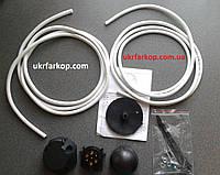 Электропакет для фаркопа, электрокомплект для фаркопа, электрика для фаркопа