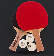 Набор ракеток для настольного тенниса (пинг понга) 2 ракетки + 3 мячи  ⭐⭐⭐⭐⭐