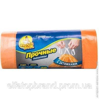 Пакеты Для Мусора С Затяжками Фрекен Бок Стандарт  20 л 20 шт Оранжевые