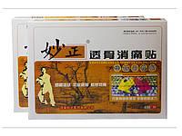 """Пластырь магнитный обезболивающий """"Мяо Чжен"""" (Маочжэн) - 4 шт"""