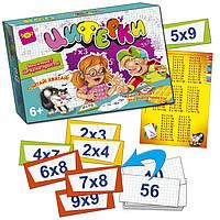 """Настольная игра Мастер """"Циферки"""", 53 карточки, таблица умножения, МКС0224"""