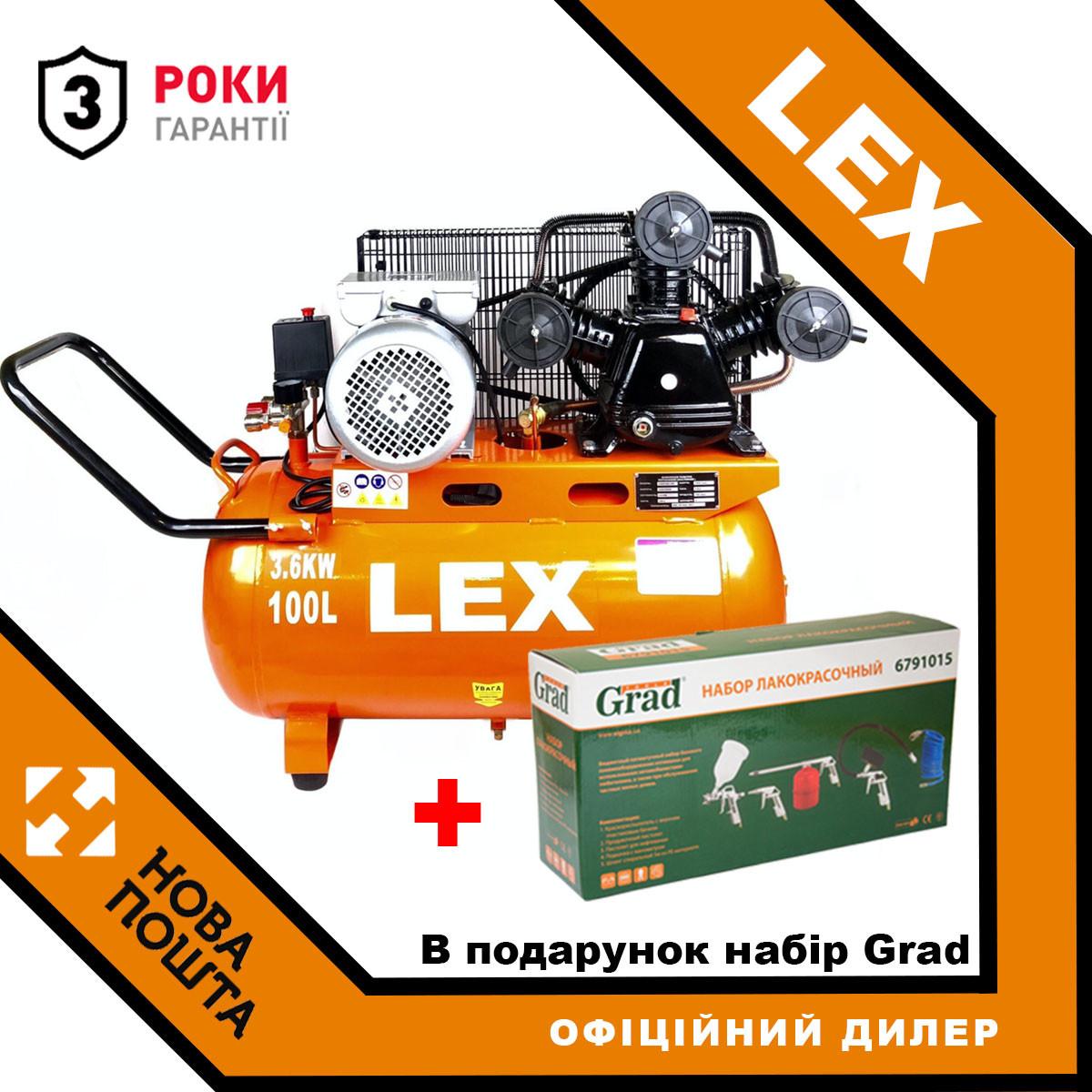 Воздушный компрессор LEX LXAC365-100 + Набор лакокрасочный 5шт с в/б GRAD (6791015)