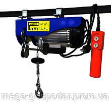 Тельфер электрический 600кг,лебедка электрическая PA600*220в*12м