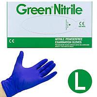Перчатки нитриловые одноразовые ILMAK, 100 шт L