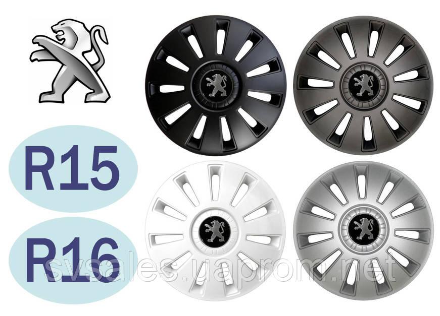 Колпаки колёсные Peugeot (R15, R16)