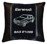 Автомобильная подушка ВАЗ волга с вышивкой логотипа подарок в машину, фото 4