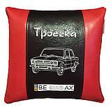 Автомобильная подушка ВАЗ волга с вышивкой логотипа подарок в машину, фото 3