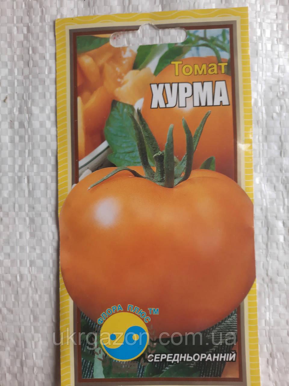 Томат ХУРМА  0,2г (ТМ Флора плюс)