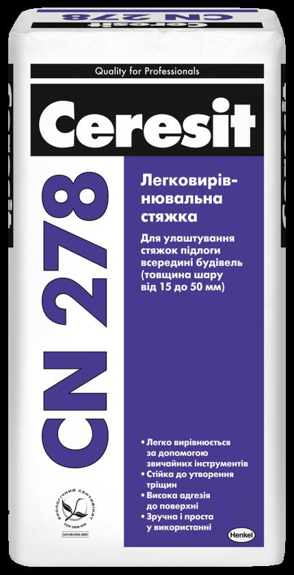 Стяжка легковыравнивающаяся Ceresit CN 278 (15-50мм), 25 кг