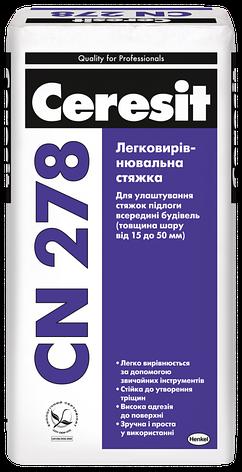 Стяжка легковыравнивающаяся Ceresit CN 278 (15-50мм), 25 кг, фото 2
