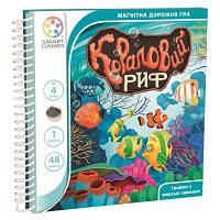 Настольная игра Smart Games Коралловый риф (SGT 221 UKR)