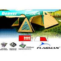 Палатка Flagman Denver 4 Т-106-4