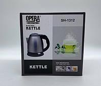 Электрический чайник 1,2л Opera