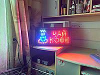 """Вывеска """"Чай Кофе"""" 48X25 см, Вывеска светодиодная led чай кофе, Световое табло, Светящиеся вывески чай кофе"""