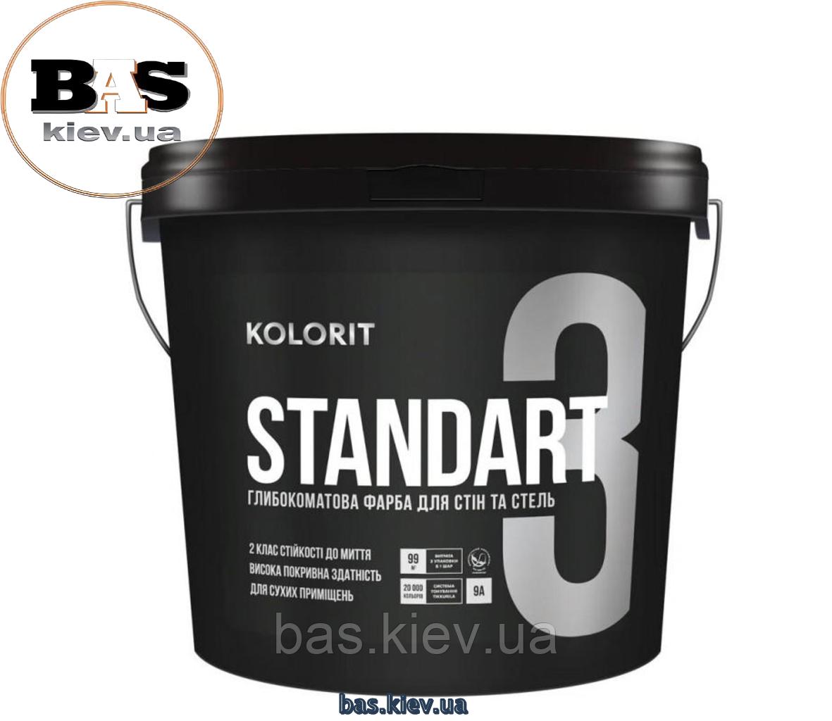 Краска Колорит Standart 3 (Стандарт 3 ) , 9л