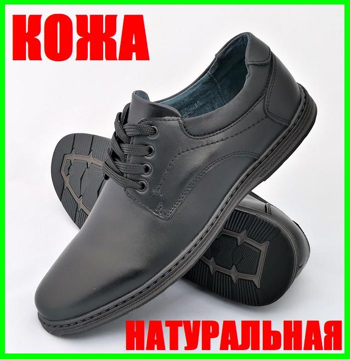 Мужские Мокасины Черные Кожаные Туфли Натуральная Кожа (размеры: 40,41,42,43,44,45) Видео Обзор - 65-2