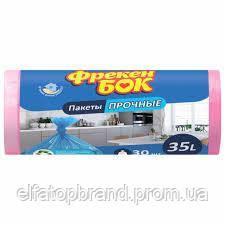 Пакети Для Сміття Надміцні Фрекен Бок 50*60 35 л 30 шт Рожеві