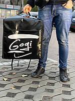 Термо рюкзак для доставки еды рюкзак для курьера доставки суши пиццы черный