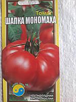 Томат ШАПКА МОНОМАХА 0,1г (ТМ Флора плюс)
