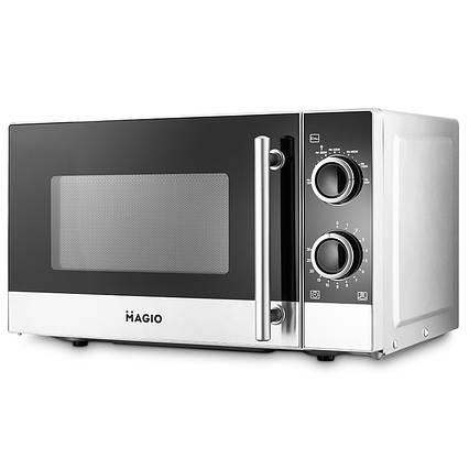 Печь микроволновая MAGIO MG-400