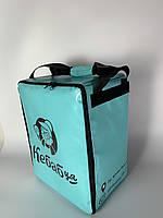 Рюкзак для доставки суши пиццы еды пошив рюкзаков для курьеров бирюзовый