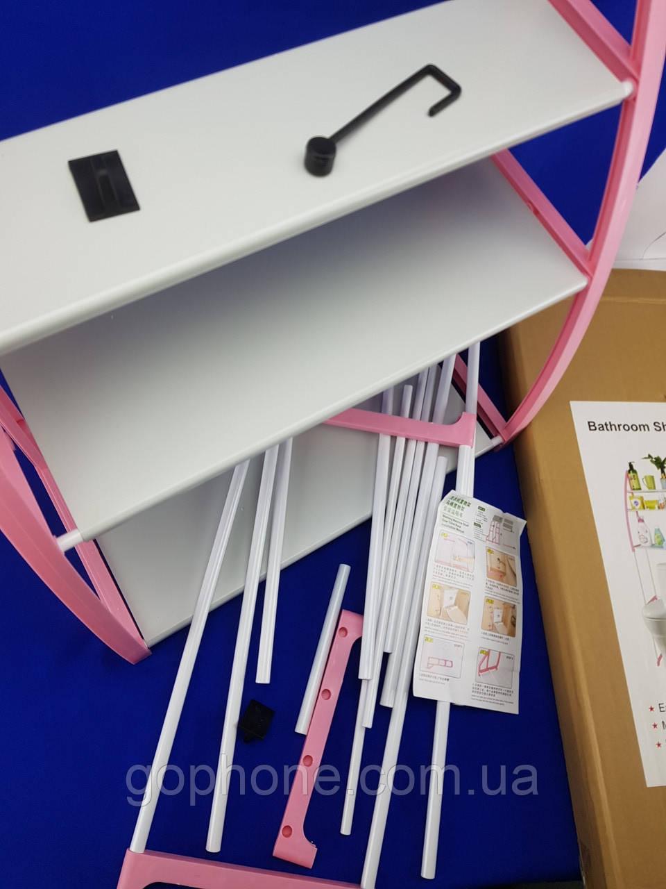 Полка-стеллаж напольный над унитазом (розовая) Washing Machine Storage Rack