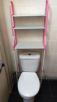 Полка-стеллаж напольный над унитазом (розовая) Washing Machine Storage Rack, фото 2