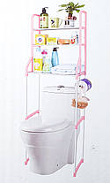 Полка-стеллаж напольный над унитазом (розовая) Washing Machine Storage Rack, фото 3