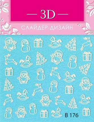 Слайдер-Дизайн 3D серия B (Best) 176, фото 2