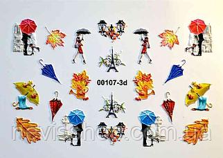 Слайдер-Дизайн - 3D-FN - 0107 - Осень, Люди